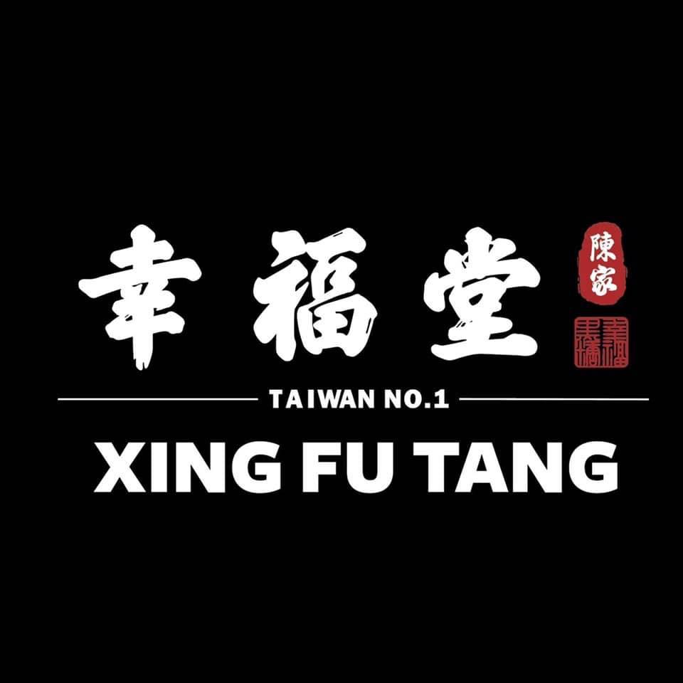 XING_FU_TANG