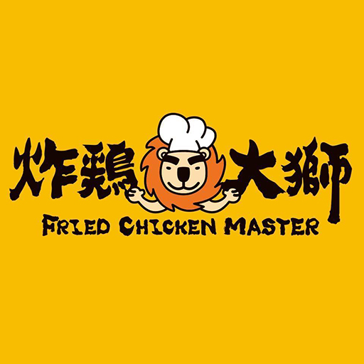 FRIED CHICKEN MASTER
