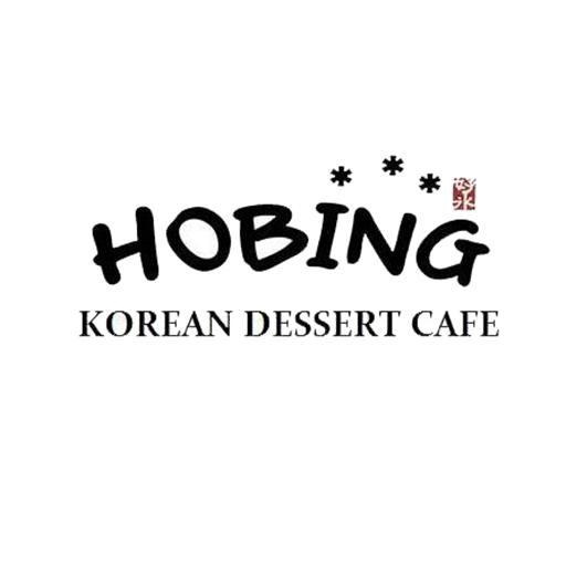 HOBING_KOREAN_DESSERT_CAFE