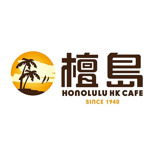 HONOLULU_HK_BAKERY_CAFE