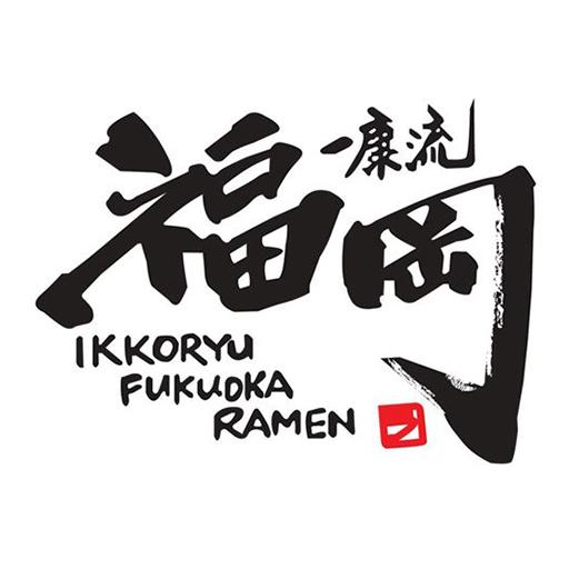 IKKORYU_FUKUOKA_RAMEN