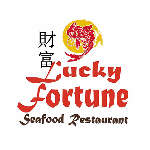 LUCKY_FORTUNE_SEAFOOD_RESTAURANT