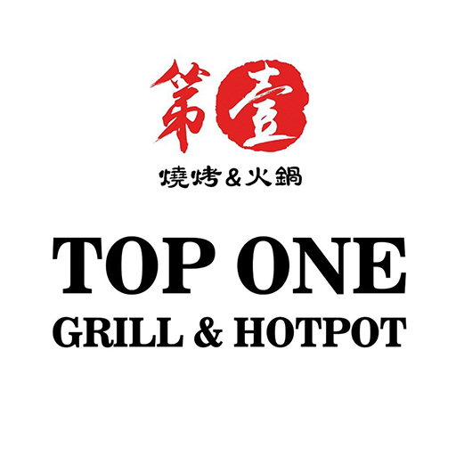 TOP ONE GRILL AND HOTPOT